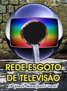 443px-RedeEsgoto67133