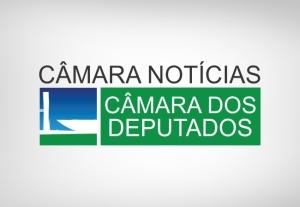 Agência-Câmara-destaca-realização-da-audiência-pública-para-debater-o-PLP-205-12